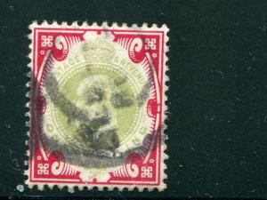 Great Britain  SG 257 used VF