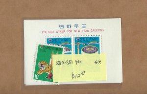 Korea  880-881, 880a-881a   MNH