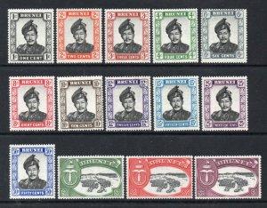 Brunei 1952 set wmk MSCA SG 100-113 mint