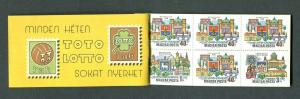 1984-1987 Hungary 1969 Dunube  Booklet 24 Stamps 4 Designs    MNH