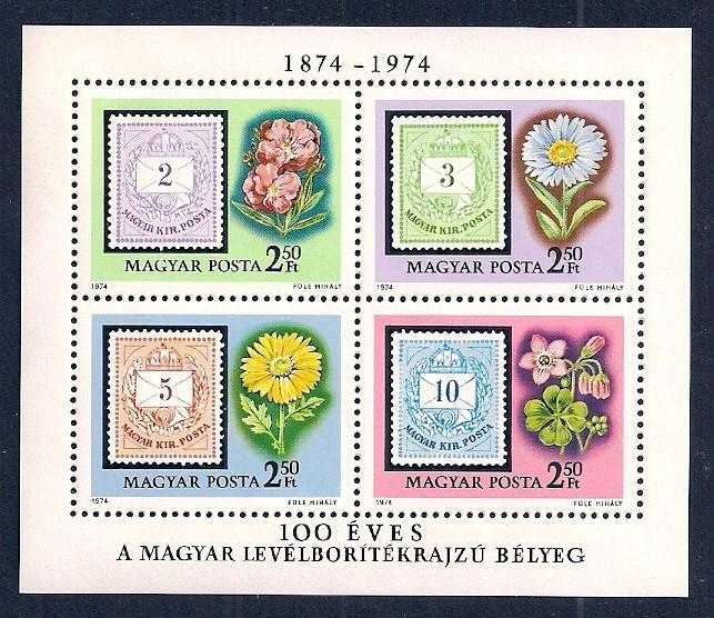 HUNGARY Sc#2281 Souvenir Sheet MINT NEVER HINGED