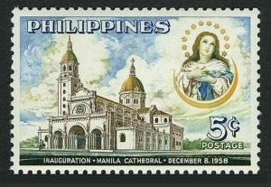 Philippines 646a perf 12,hinged.Michel 622C. Manila Cathedral rebuild,1958.