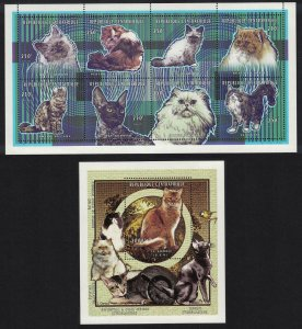 Central African Rep. Cats 8v Sheetlet+MS 1998 MNH MI#1954-1961A+Block 603