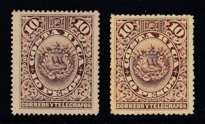 Costa Rica 1892 Coat of Arms 10p Brown M Mint. Scott 44 & 44a