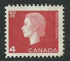 Canada  404   used PD 1963
