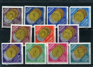 PANAMA 1964 SUMMER OLYMPIC GAMES TOKYO SET OF 11 STAMPS MNH