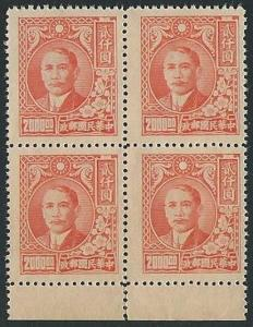CHINA $2000 block of 4 mint................................................45119