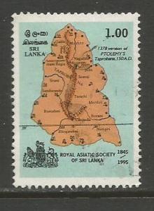 Sri Lanka  #1128  Used  (1995)  c.v. $0.90
