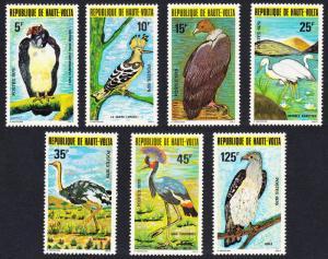 Upper Volta Protected Birds 7v SG#537-543 MI#769-775
