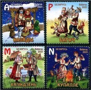 2021 Belarus Holidays and Celebrations (4) (Scott NA) MNH