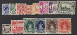 BURMA SG100/13 1949 1st ANNIV OF INDEPENDENCE MTD MINT