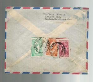 1957 Jeddah  Saudi Arabia Airmail cover to Brou France