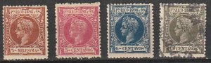 #137,144-5,148 Puerto Rico Mint OGH & Used lot#190913-5