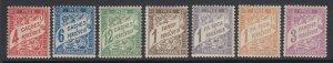 French India, Scott J12-J18 (Yvert TT12-TT18), MHR