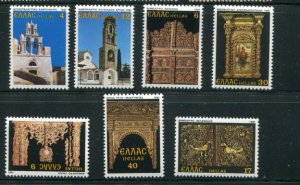 Greece MNH 1403-9 Religious Artifacts 1981