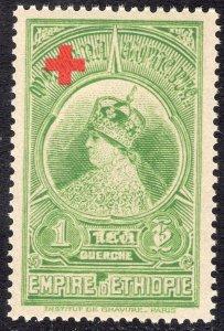 ETHIOPIA SCOTT B1