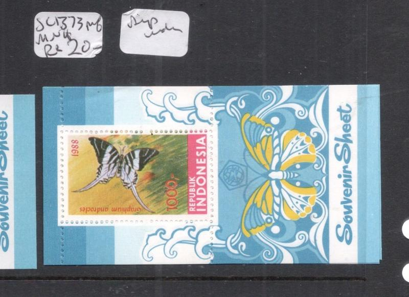 Indonesia Butterfly SC 1373 Perf MNH (6dhs)