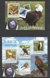 ST2423 2014 MOZAMBIQUE BIRDS OF PREY FAUNA RAPTORS  KB+BL MNH