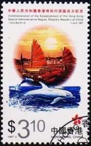 Hong Kong. 1997 $3.10 S.G.904 Fine Used