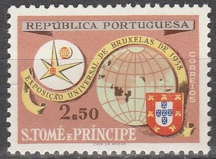 St Thomas & Prince #370  F-VF Unused (S6310)