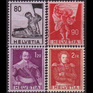 SWITZERLAND 1941 - Scott# 273a-8a Heroes Mixed Set of 4 NH