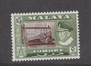 Malaya (Johore), 168. Sultan Ismail Single,**MNH**
