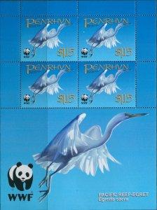 Cook Islands Penrhyn 2008 SG549 $1.15 Egret sheet MNH