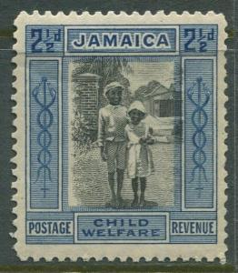STAMP STATION PERTH Jamaica #B3  Child Welfare Issue MNH CV$24.50