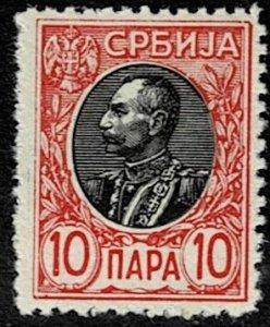 1905 Serbia Scott Catalog Number 89 Unused Never Hinged