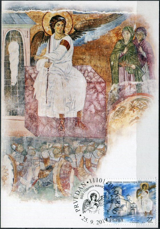 Serbia. 2019. 800th Anniversary of Mileševa Monastery (Mint) Maximum Card