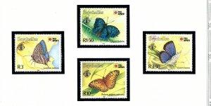 Seychelles 725-28 MNH 1991 Butterflies