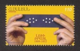 Armenia Sc# 806 MNH Louis Braille