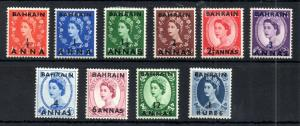 Bahrain QEII 1952 Wilding mint MH set #80-89 WS13487