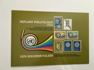 United Nations 57-63 Geneva Souvenir Folder (7 stamps) 1976