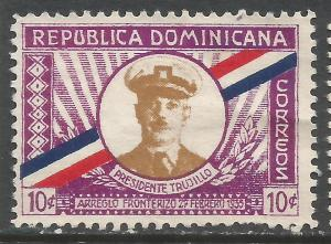 DOMINICAN REPUBLIC 302 MNG 900G-1