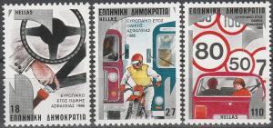 Greece #1565-7 MNH F-VF CV $2.70 (SU6472)