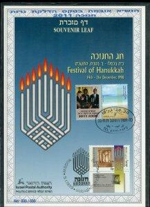ISRAEL CARMEL #323   SOUVENIR LEAF OV'PTD HEBREW  OBAMA HANNUKAH CANDLE LIGHTING