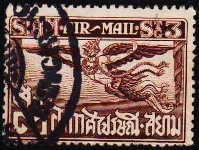 Thailand. 1925 3s S.G.231 Fine Used