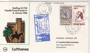 Rep. Tunisia 1966 1st Flight LH733 Tripoli-Tunis-Frankfurt Stamps Cover Rf 29367