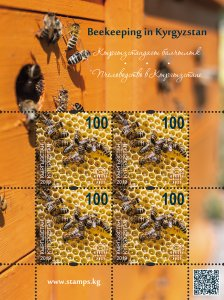 Stamps of Kyrgyzstan 2019. - Minisheet. 141L. Honeycomb.
