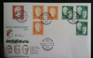 SWEDEN 1971 Nobel Prizewinners 1911 FDC First Day Cover All Non Perf Varieties