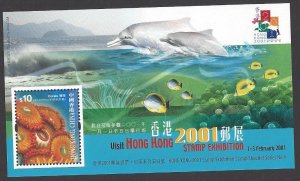 Hong Kong #716 MNH SS, 2001 Stamp Exhibition, Corals, issued 2000