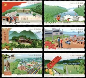 TangStamps: China  2019-29 Targeted Poverty Alleviation