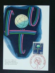 ref 374 telecommunications ITU maximum card Japan 76636