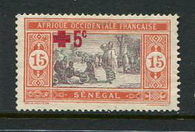 Senegal #B2 Mint no gum (Box1)