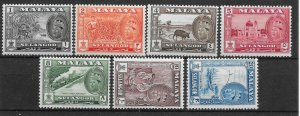 MALAYA SELANGOR SG129/35 1961-2 DEFINITIVE SET MTD MINT