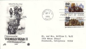 1995, WW2: 1945: Victory at Last, Artcraft/PCS, FDC (E8654)