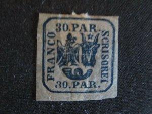Romania #14 Mint Hinged WDWPhilatelic (H5K7)