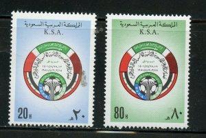SAUDI ARABIA SCOTT# 820-821 MINT NEVER HINGED AS SHOWN
