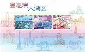 TangStamps: China  2019-21M Guangdong-Hong Kong-Macao Greater Bay Area Sheet